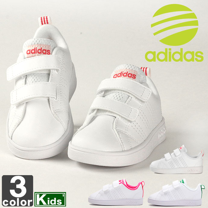 outlet adidas kids Shop Clothing