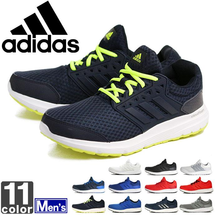 アディダス【adidas】メンズ ギャラクシー 3 AQ6546 BB4358 BB4359 BB4360 BB4361 BB4363 BA8196  BA8197 BA8198 BB6388 BB6389 1708 靴 シューズ スニーカー スポーツ