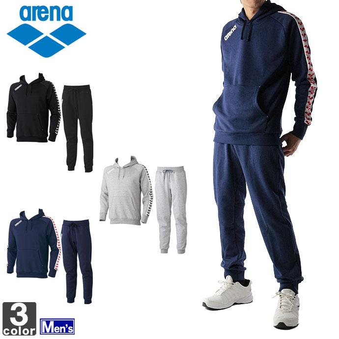 《送料無料》アリーナ【arena】 メンズ スウェット 上下セット ARN-5300 ARN-5301P 1701 ウェア ロング パンツ パーカー フード 水泳 プール スウエット スエット スェット 男性 紳士