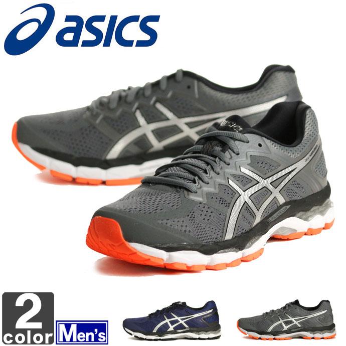ランニングシューズ アシックス asics メンズ ゲル スペリオン T7H2N 1706 送料無 トレーニング ランニング クッション 初心者 運動 シューズ ジョギング マラソン