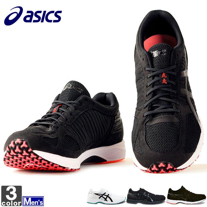 アシックス【asics】 メンズ ターサージール 6 TJR291 1802 靴 シューズ スニーカー スポーツ ランニング ジョギング ランニングシューズ サブ3 紳士 男性