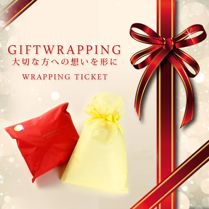 Wrapping wrapping wrapping 1804 gift negle Choice Image