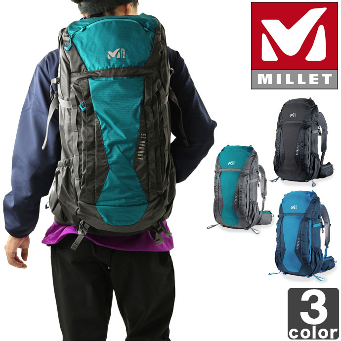 《送料無料》ミレー【MILLET】 バックパック クンブ 35 MIS0600 1808 アウトドア KHUMBU 鞄 バッグ ハイキング トレッキング デイパック 山登り リュックサック