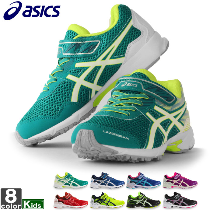 Coupon up to 400 yen OFF!! Until 16th 9:59! Running shoes ASICS asics youth kids shoes laser beam RD MG 1154A018 1901 Velcro magic tape outing going