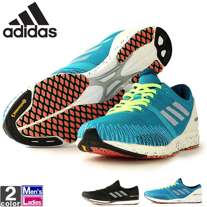 Obtener > zapatos adidas en marathon sport ecuador outlet