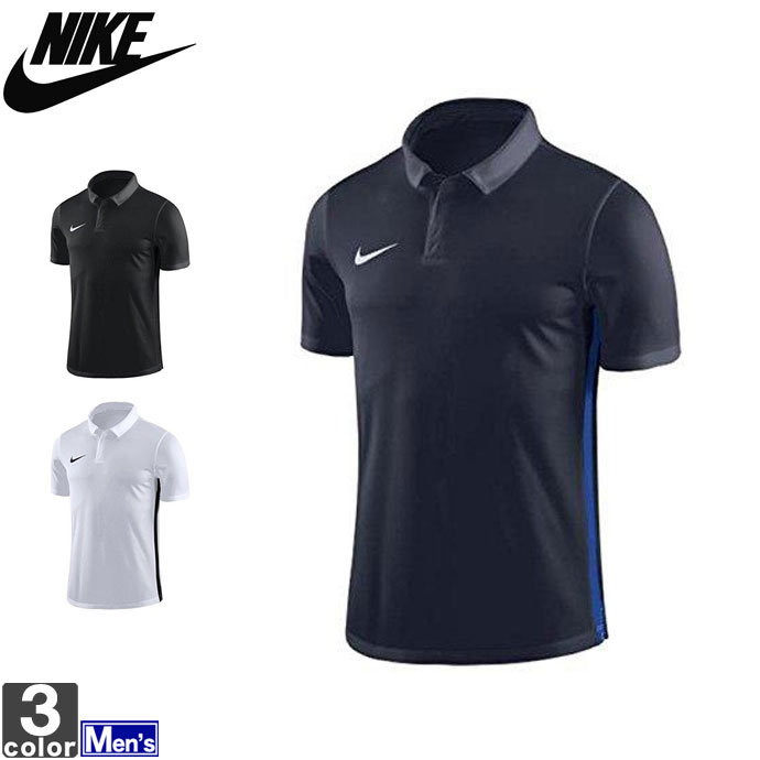 nike polo outlet