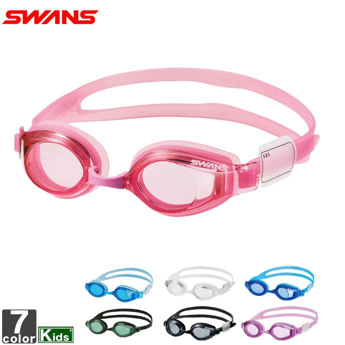 ■SWANSのスイムゴーグル! 水泳 スイミング ゴーグル スワンズ SWANS ジュニア キッズ SJ-24N スイムグラス 2003 水中メガネ スイミンググラス アクセサリ キッズゴーグル 水中眼鏡 スイミングゴーグル