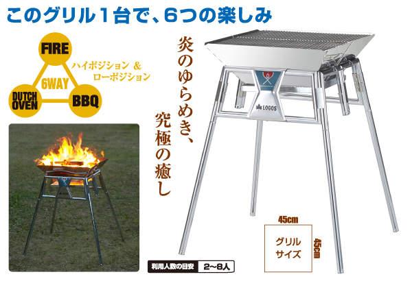 《》LOGOS (ロゴス) LOGOS KAGARIBI XL 81064141 1602 アウトドア キャンプ 用品 アクセサリー ツール