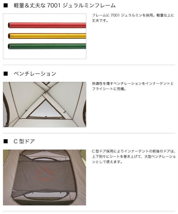 《》LOGOS (ロゴス) neos シビックドーム・XL-AG 71805025 1702 アウトドア キャンプ 用品 テント