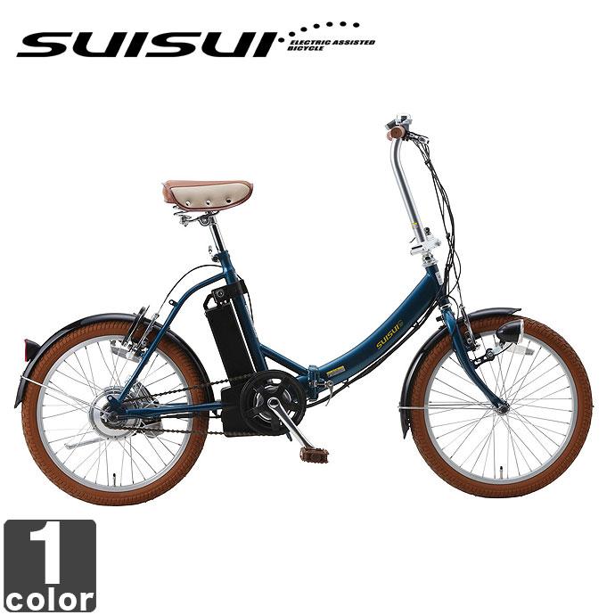《送料無料》スイスイ【SUISUI 】 電動アシスト 折り畳み 自転車 BM-E50NV 1710 ワンタッチコントローラー LEDライト シングルギア 【メンズ】【レディース】