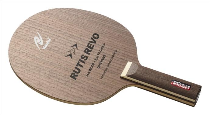 《送料無料》Nittaku (ニッタク) 日本卓球 ルーティスレボ ST NC-0429 1801 卓球 ラケット