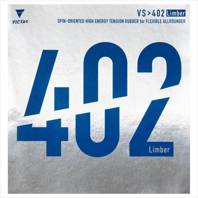 VICTAS (ビクタス) VS>402 リンバー 020391 0040 1801 卓球 ラバー