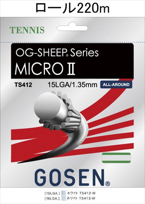 《送料無料》GOSEN(ゴーセン) オージー・シープ ミクロ 2 16L OG-SHEEP MICRO 2 16L 220mロール TS4132W 1805 【メンズ】【レディース】 テニス ガット(国内)