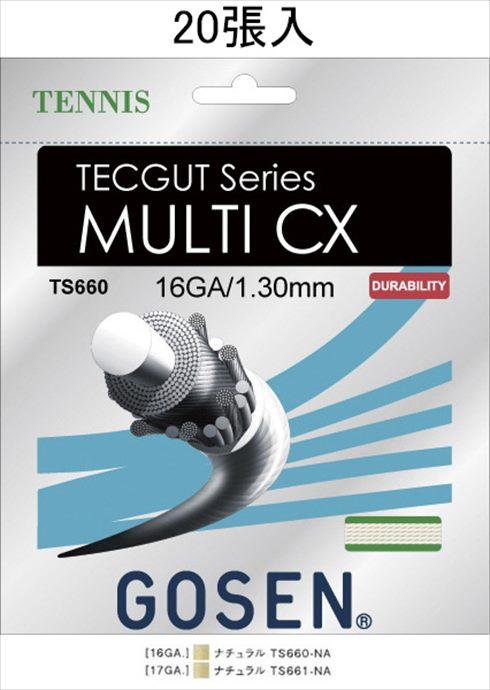 《送料無料》GOSEN(ゴーセン) テックガット マルチ CX 16 TECGUT MULTI ノンパッケージ20張セット TS660NA20P 1805 【メンズ】【レディース】 テニス ガット(国内)