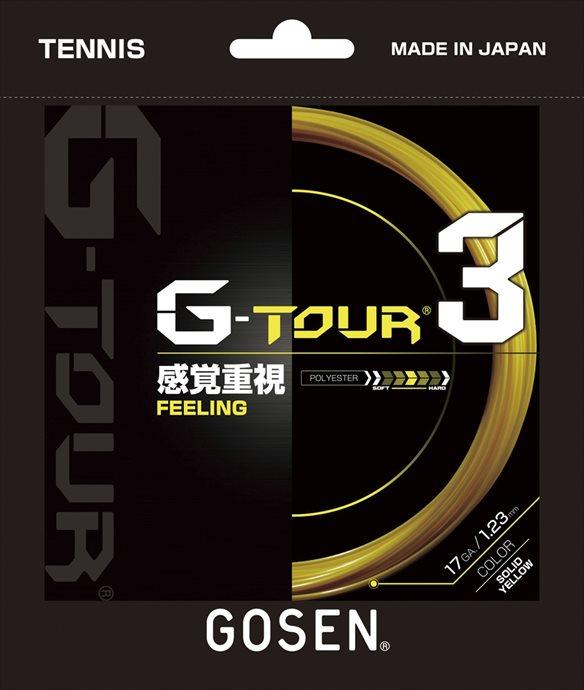 《送料無料》GOSEN(ゴーセン) G-TOUR3 ジー・ツアー・スリー 220mロール TSGT312SY 1805 【メンズ】【レディース】 テニス ガット(国内)