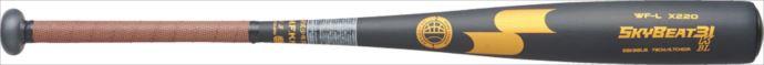 《送料無料》SSK(エスエスケイ) スカイビート31K WF-L JH 90 SBK31BL16 1806 野球 ベースボール