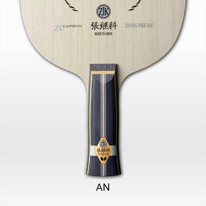 《送料無料》BUTTERFLY (バタフライ) 張継科 ZLC AN 36552 2002 卓球 ラケット 攻撃用シェーク