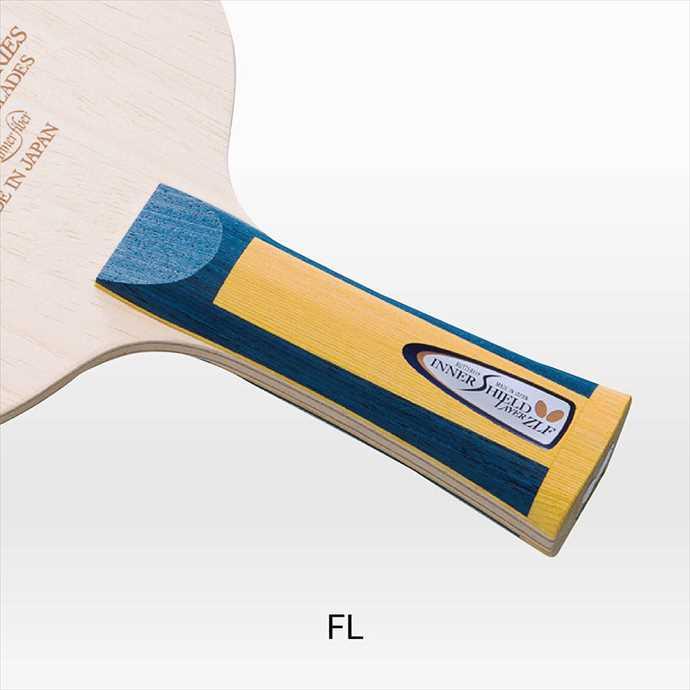 《送料無料》BUTTERFLY (バタフライ) インナーシールド レイヤー ZLF FL 36691 2002 卓球 ラケット カット用シェーク