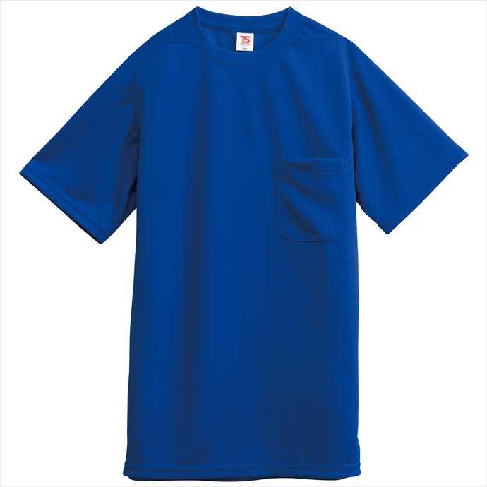 ■TS DESIGNのウェア TS DESIGN TSデザイン Tシャツ ポケット付 藤和 ユニフォーム 2055 ロイヤルブルー 作業服 2002 全店販売中 割引