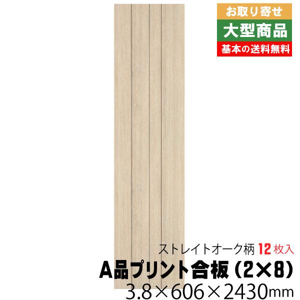 天井・壁用プリント合板 ネオウッド NW-4003JK-A(約48kg/12枚入り)(A品/取り寄せ)