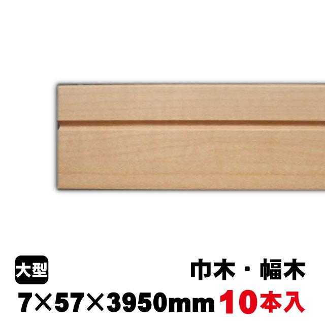 PAL 巾木 PRY-2011-EN ユーロナチュラル色(11kg/ケース)(1ケース10本入り/B品)
