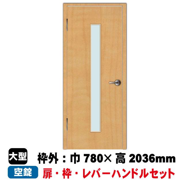 PAL 片開きドアセット EN-D2-65(L) (固定枠152幅用)(36kg/セット)【B品/】