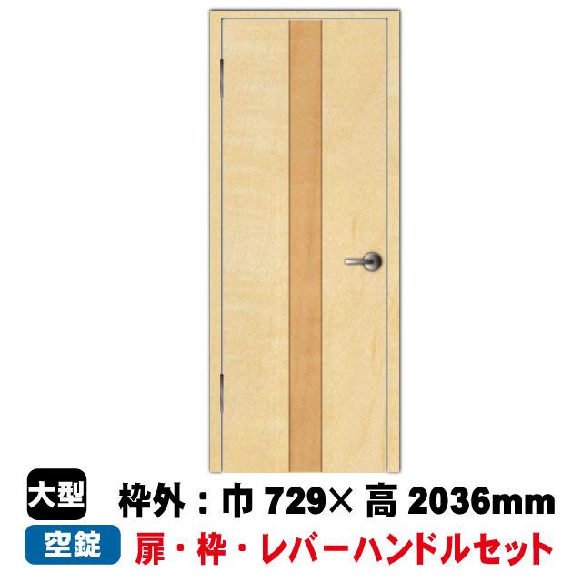 PAL 片開きドアセット CL-D2-27(L)/28(R)(対応壁厚114mm~136mm)(34kg/セット)(B品)