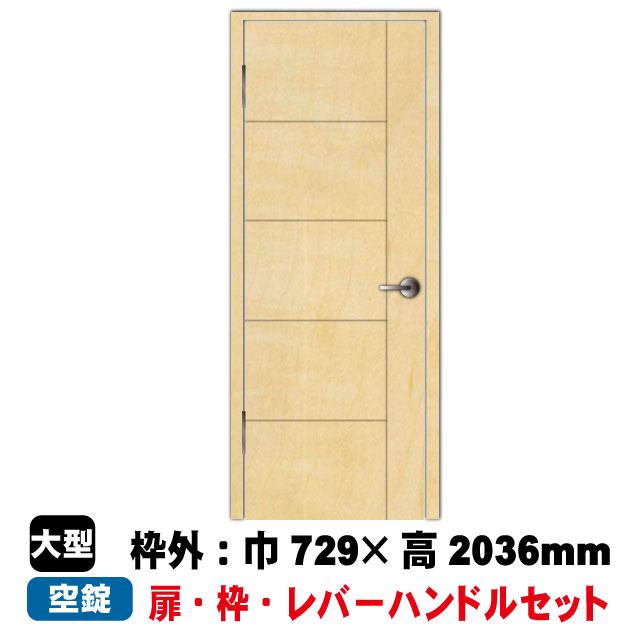 PAL 片開きドアセット CL-D2-29(L)/30(R)(対応壁厚116mm~134mm)(34kg/セット)(B品)