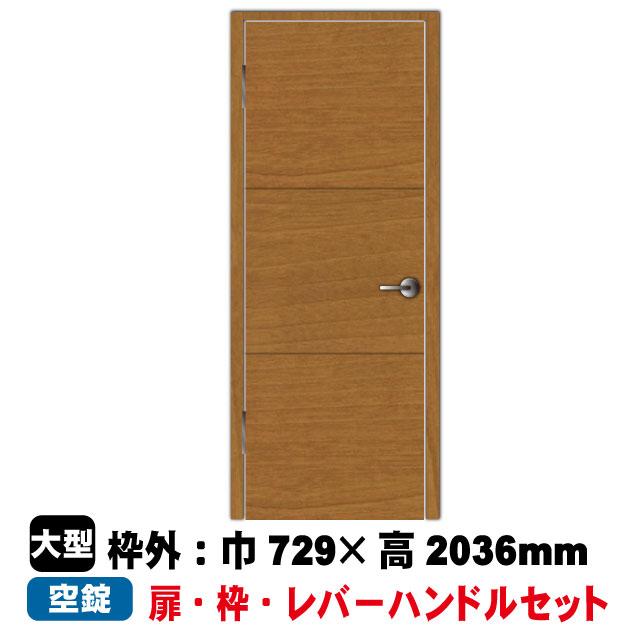 PAL 片開きドアセット /左吊元 EM-D2-24(L)(対応壁厚114mm~136mm)(34kg/セット)(B品)