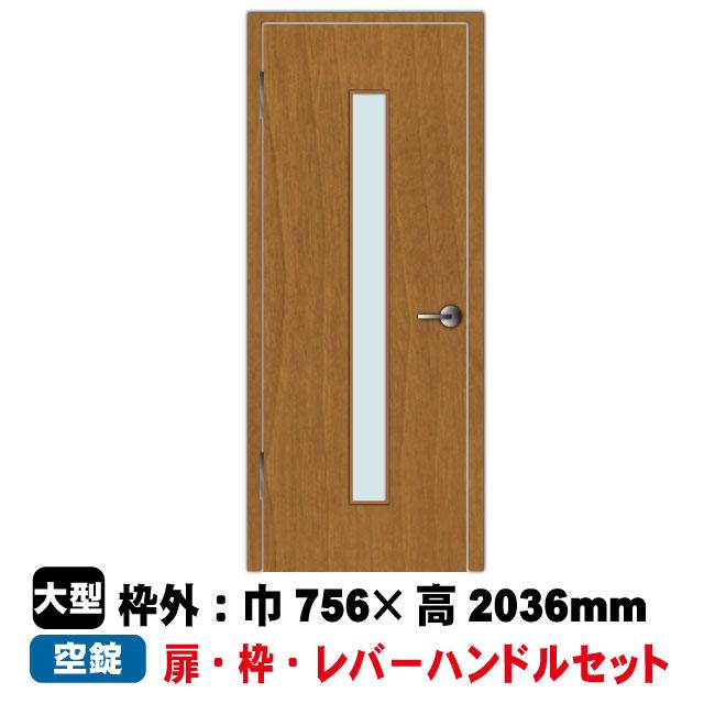 PAL 片開きドアセット EM-D2-40(L) (固定枠176幅用)(35kg/セット)【B品/】