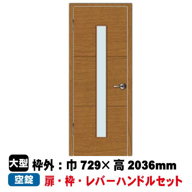 PAL 片開きドアセット EM-D2-25(L)/26(R)(対応壁厚116mm~134mm)(35kg/セット)(B品)