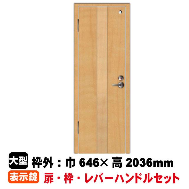 PAL トイレ用片開きドアセット EN-D2-79(L) (ケーシング枠113幅用)(30kg/セット)【B品/】