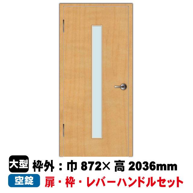 片開きドアセット/左吊元 EN-D2-97(L)(対応壁厚116~134mm)PAL(34kg/セット)(B品)