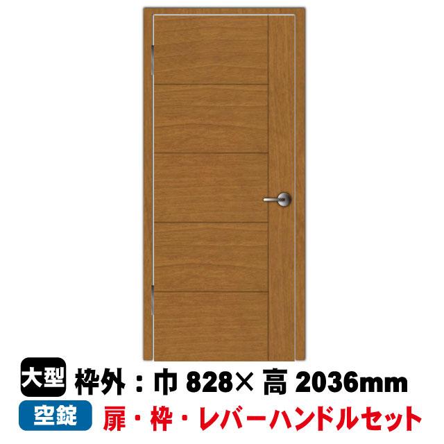 片開きドアセット/左吊元 EM-D2-90(L)(対応壁厚140~158mm)PAL(35kg/セット)(B品)