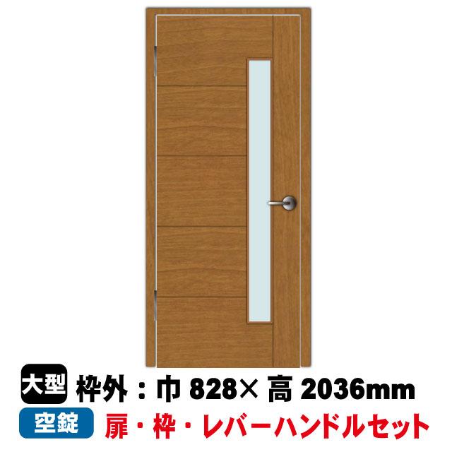 片開きドアセット/左吊元 EM-D2-91(L)(対応壁厚140~158mm)PAL(36kg/セット)(B品)