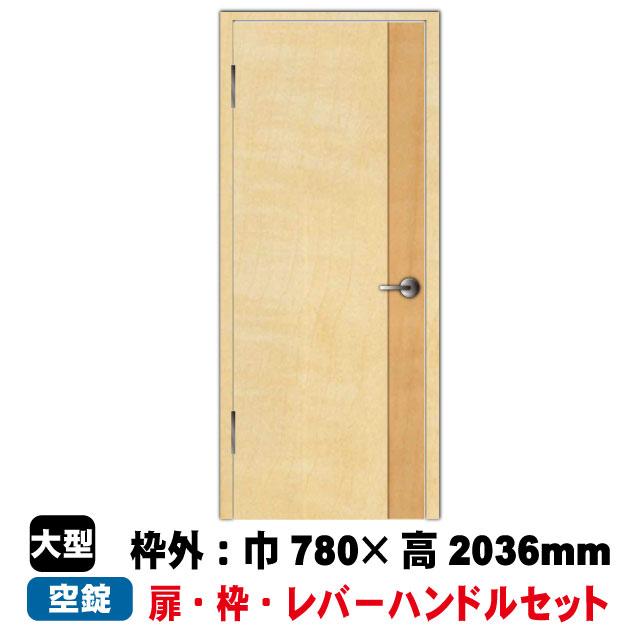 片開きドアセット CL-D2-103(L)/104(R)(対応壁厚114~176mm)PAL(34kg/セット)(B品)