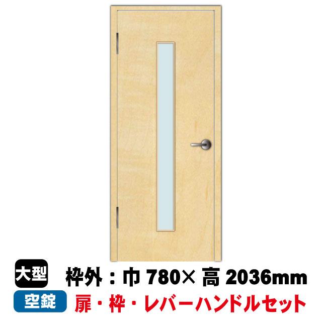 片開きドアセット CL-D2-107(L)/108(R)(対応壁厚114~136mm)PAL(33kg/セット)(B品)