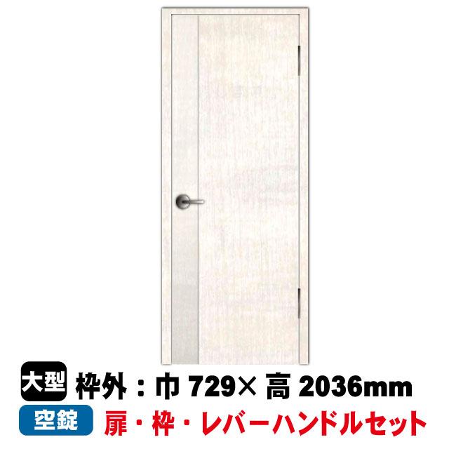 PAL 片開きドアセット/右吊元 EW-D2-42(R)(対応壁厚140~158mm)(34kg/セット)(B品/アウトレット)