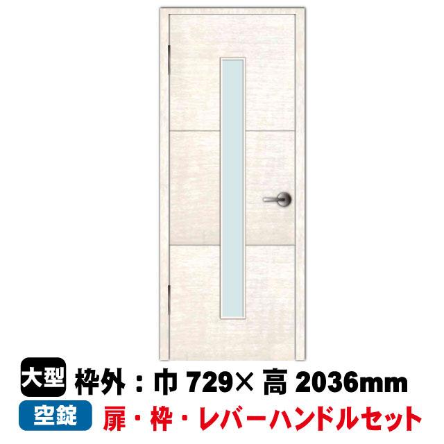 PAL 片開きドアセット EW-D2-47(L)/48(R)(対応壁厚114~136mm)(33kg/セット)(B品/アウトレット)