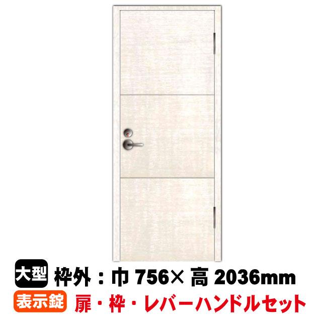 PAL 片開きドアセット/右吊元 EW-D2-82(R)(対応壁厚116~134mm)(30kg/セット)(B品/アウトレット)