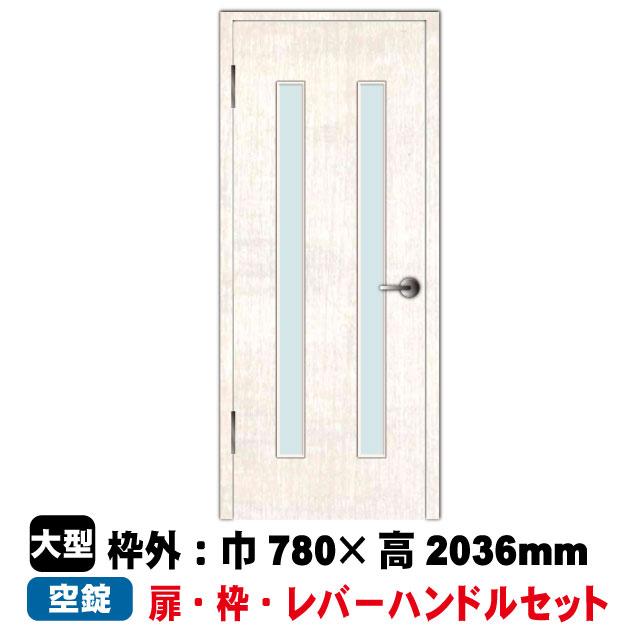 PAL 片開きドアセット/左吊元 EW-D2-98(L)(対応壁厚116~134mm)(35kg/セット)(B品/アウトレット)