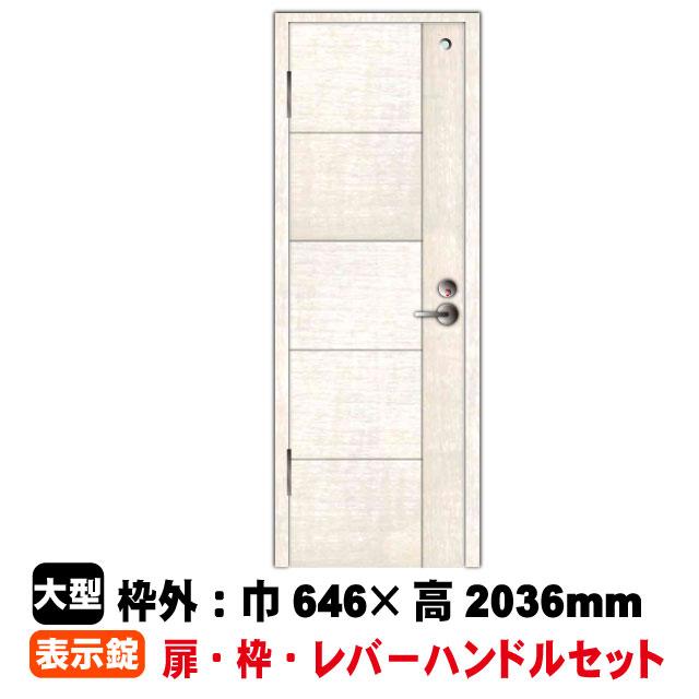 PAL トイレ用片開きドアセット EW-D2-112(L)/113(R)(対応壁厚114~136mm)(31kg/セット)(B品/アウトレット)
