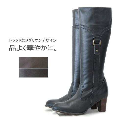 Side belt long boots OT807 / made in Japan / leather / women's footwear / leather / black / black / boots / cheap /