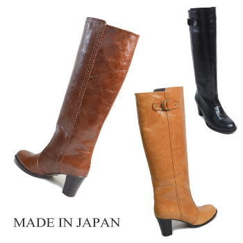Sidestetchlong leather boots OT581, made in Japan, leather boots and