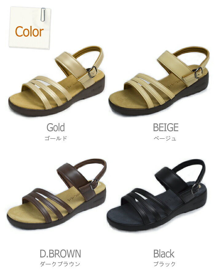 Croissant leather Sandals cr4594 ◆ wear enough to become familiar with smooth leather ◆ / leather Sandals comfort sandals and sandals women / fs3gm
