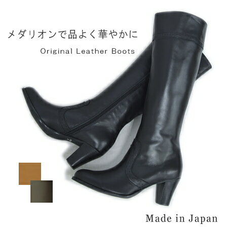 Japan bookbinding leather boots Medallion OT443 / leather boots /