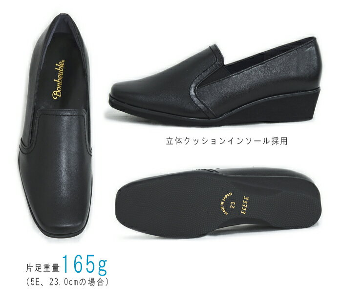 Wise / wise / 4E/5E light weight casual shoes RA947 Japan bookbinding leather / comfort / Womens shoes large size / no pain 4 / 5 E / Black / Black / commuter