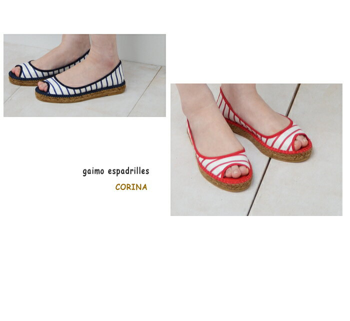 Spanish long-established store brand with GAIMO ESPADRILLES ガイモエスパドリーユ 《 CORINA 》 horizontal stripe open toe adult casual shoes ★ Calzanor( カルザノール) good in the spring and summer