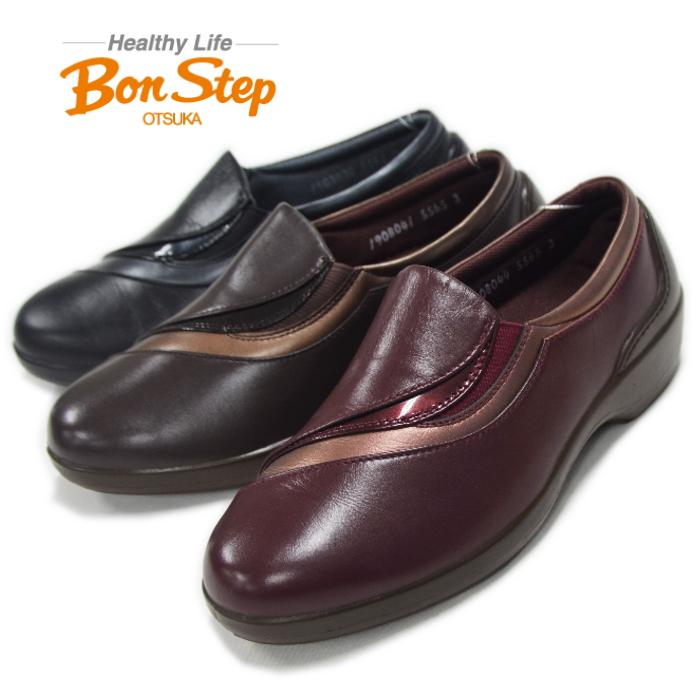 ボンステップ Bon Step 5565 ウォーキングシューズ レザー 撥水 4E コンフォートシューズ スリッポン レディース 靴 ビブラム 雪【送料無料】