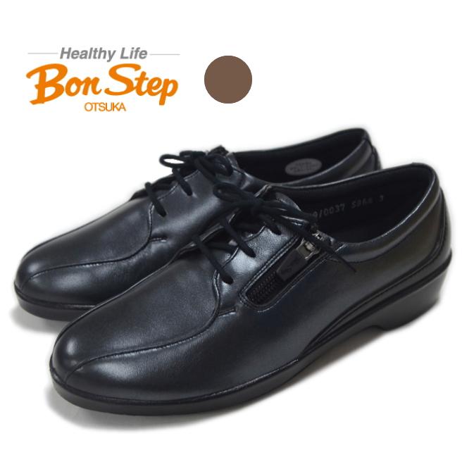 ボンステップ Bon Step 5864 レザーウォーキングシューズ 3E コンフォートシューズ レディース 靴【送料無料】